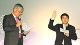 Việt Nam giữ chức Phó Chủ tịch Hiệp hội ngân hàng Châu Á