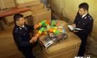 Quảng Ninh: Bảo kê vụ buôn lậu cực lớn?