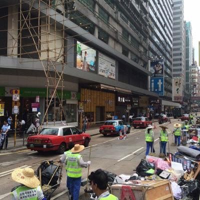 Hong Kong, biểu tình, Đặc khu hành chính