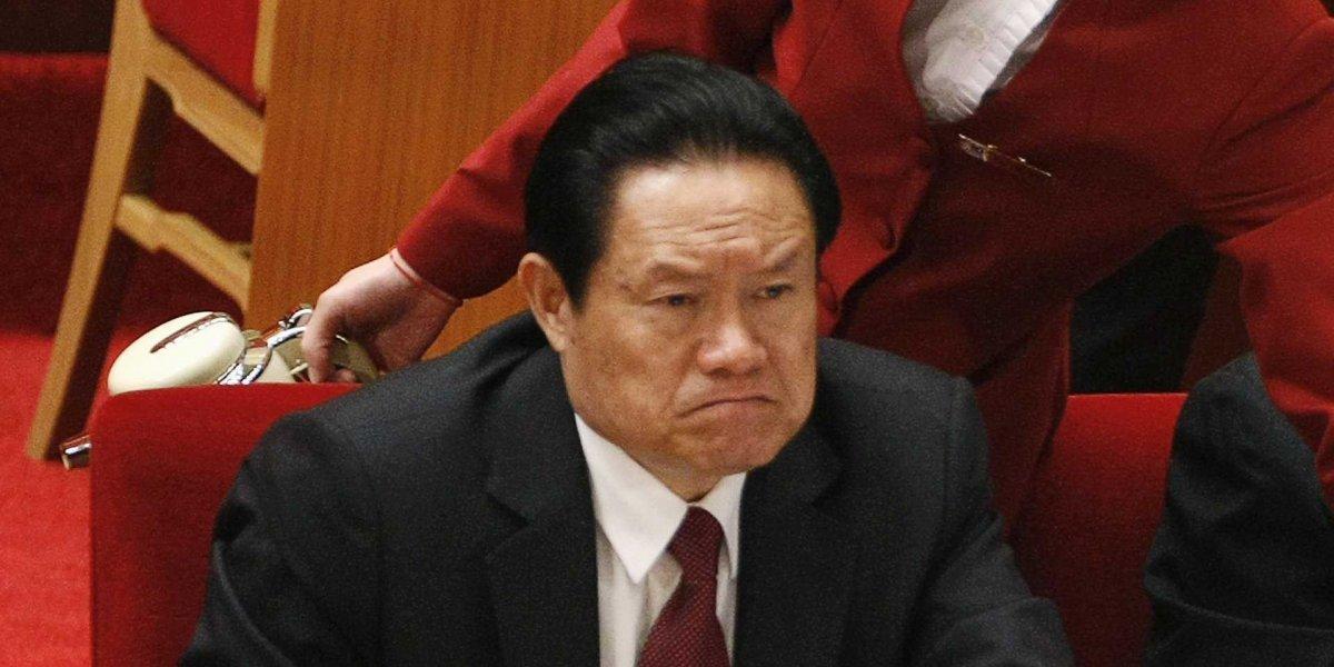TQ bắt Chu Vĩnh Khang, khai trừ khỏi đảng - 1