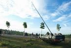 Thượng úy CSGT lái xe BMW đâm chết 2 người bị bắt giam