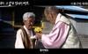 Cặp vợ chồng chung tình 76 năm gây sốt ở Hàn Quốc