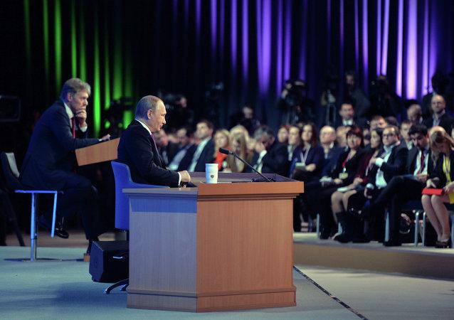 Nga, Putin, họp báo