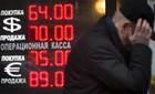 Obama ký luật trừng phạt mới chống Nga
