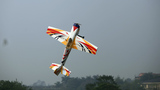 Pha biểu diễn ngoạn mục của máy bay mô hình
