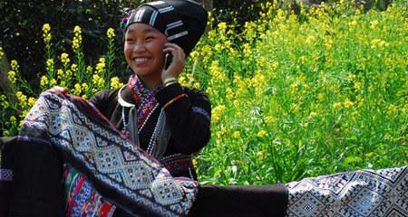 Viễn thông công ích: Đổi mới để phát triển