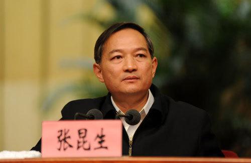 Trợ lý Ngoại trưởng TQ bị điều tra tham nhũng