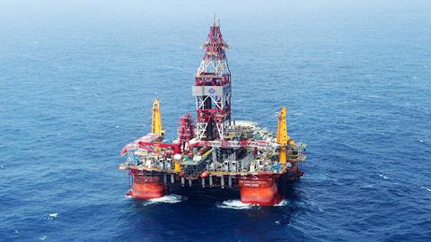 Giàn khoan Hải Dương 981 đang đi gần vùng biển VN