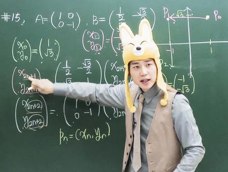 Hàn Quốc, giáo dục, luyện thi, hagwon, giáo viên, triệu đô