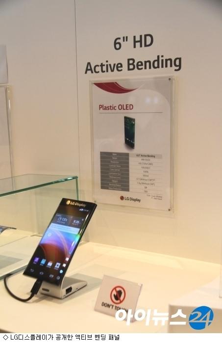 Lộ smartphone màn hình cong 2 cạnh của LG