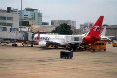 """Những hãng hàng không """"đoản mệnh"""" của Việt Nam"""