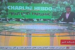 Báo chí Hồi giáo phẫn nộ với Charlie Hebdo