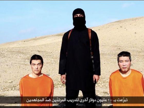 IS dọa giết con tin người Nhật trong vòng 72 giờ - 2