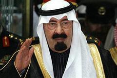 Quốc vương Ả Rập Xê Út băng hà