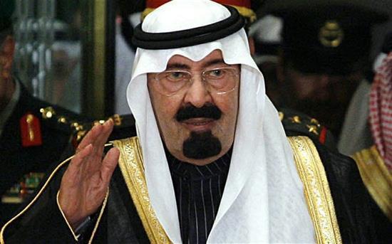 Quốc vương Ả Rập Xê Út băng hà - 1