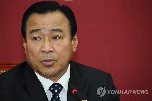 Hàn Quốc bổ nhiệm thủ tướng mới