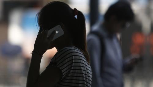 Snowden: 'iPhone có phần mềm gián điệp bí mật'
