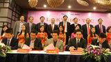 Quảng Ninh ký hợp tác truyền thông với 29 cơ quan báo chí