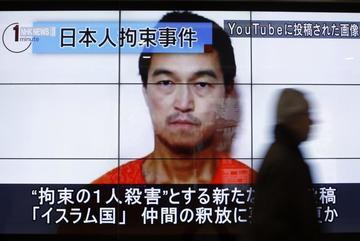 IS hành quyết nhà báo Nhật Kenji Goto