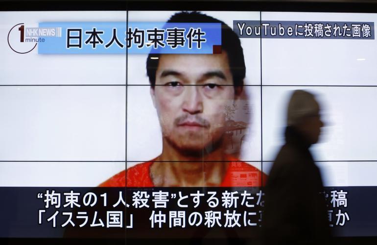 IS hành quyết nhà báo Nhật Kenji Goto - 1