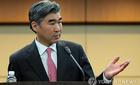 Thế giới 24h: Mỹ từ chối lời mời thăm Triều Tiên?