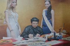Hoa hậu Séc cũng xin chữ