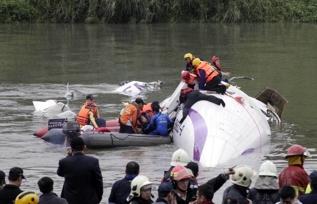máy bay rơi, TransAsia, Đài Loan