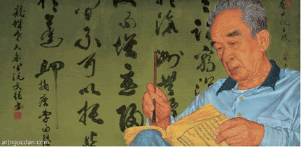 chữ, thư pháp, tết, Nguyễn Văn Bách, bút láo