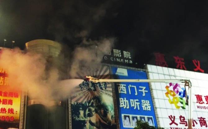 Cháy chợ ở Trung Quốc, 17 người thiệt mạng