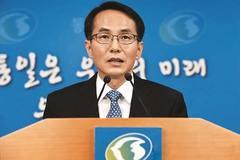 Hàn Quốc tuyên bố đáp trả sự khiêu khích của Triều Tiên