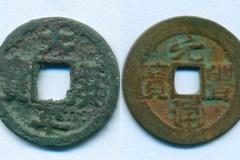 Đồng tiền cổ nhất Việt Nam 'lộ sáng' sau giấc mơ lạ