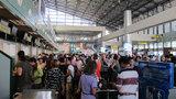 Bán sân bay Phú Quốc lấy vốn xây sân bay Long Thành