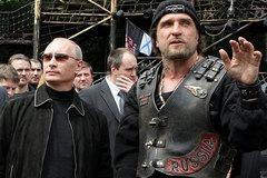Tay chơi 'những con sói đêm' thề sống chết vì Putin