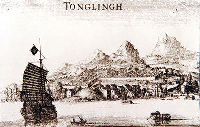 thương-vụ, thương-cảng, buôn-bán, tàu-thuyền, Vân-Đồn, Quảng-Ninh, cảng-vụ
