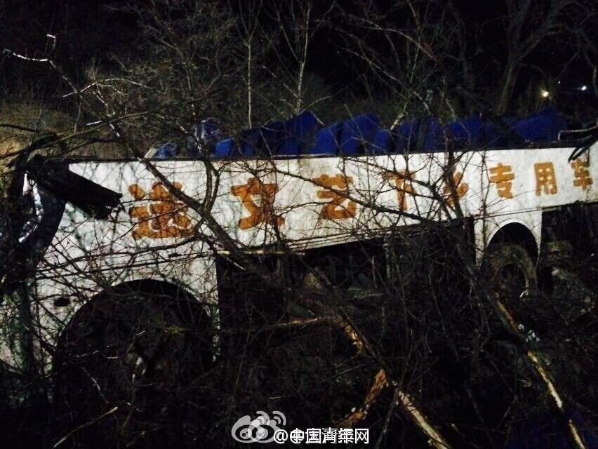 Xe buýt lao xuống vực, 20 người chết