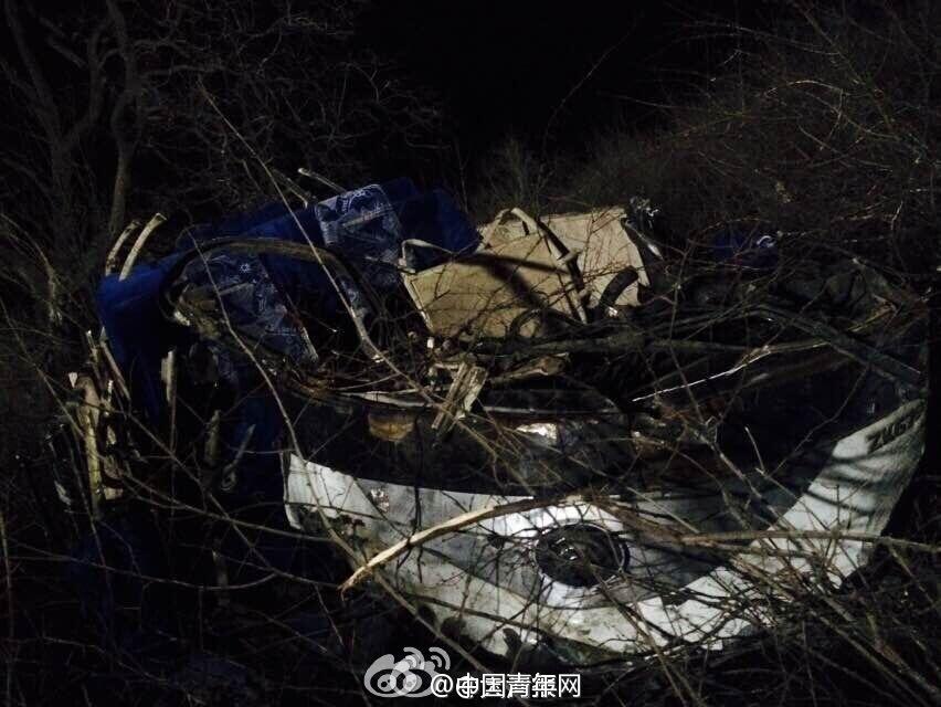 tai nạn, Trung Quốc, xe bus, lao xuống vực, opera, thảm khốc, thương vong