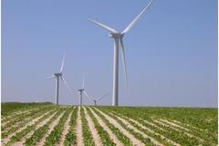 Khởi động dự án điện gió đầu tiên ở Tây Nguyên