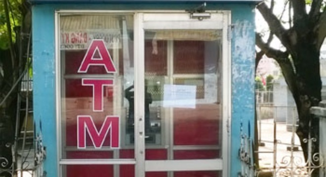 Chưa hết choáng vụ 'phá ATM trộm gần 1 tỷ đồng'