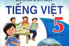 Thánh Gióng tắm Hồ Tây, Bộ Giáo dục phản hồi