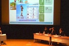 Hội thảo và Giao thương doanh nghiệp Việt Nam - Nhật Bản trong lĩnh vực nội dung số