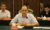 TQ điều tra tham nhũng phó chủ tịch tỉnh Phúc Kiến