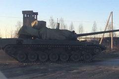 Hình ảnh xe tăng tối mật của Nga bị rò rỉ