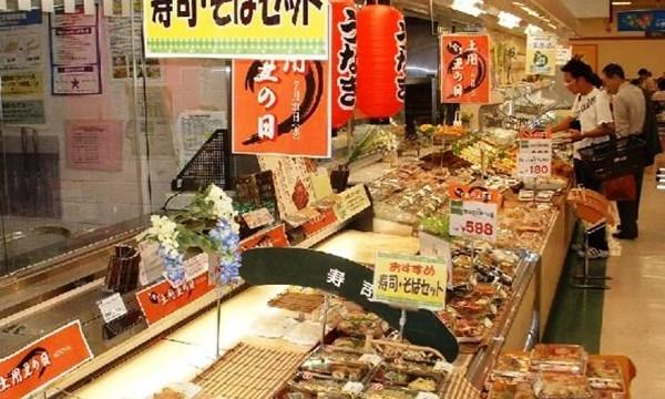 Hơn 3.000 sản phẩm từ Nhật sẽ giảm giá từ ngày 1.4