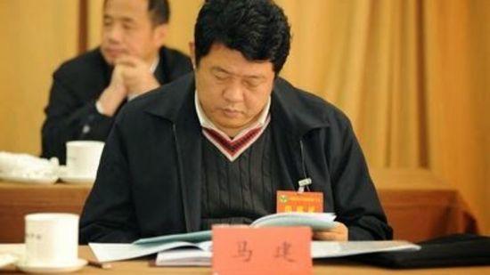 Cựu thứ trưởng Trung Quốc có tới 6 bồ nhí - 1