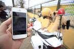 VN 'giám sát' giao thông qua điện thoại: Dễ lộ thông tin cá nhân?