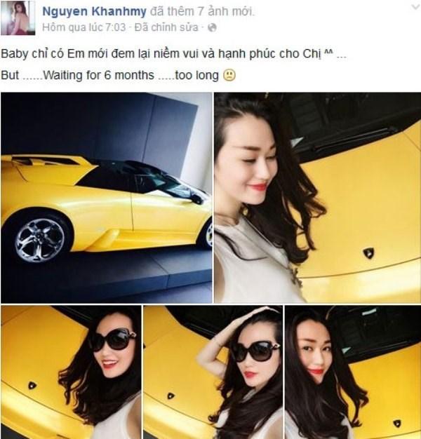 Khánh My, siêu xe, ngọc trinh