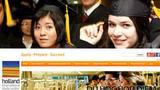 Học bổng du học Hà Lan 2015