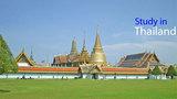 14 học bổng Thạc sĩ tại Thái Lan