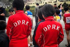 Cận cảnh cuộc chạy việt dã quốc tế ở Triều Tiên