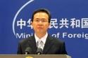 TQ tuyên bố ngang nhiên việc cải tạo bãi đá ở Biển Đông